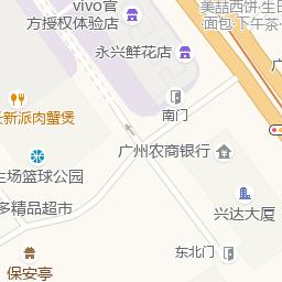 速8酒店(广州白云机场人和地铁站店)