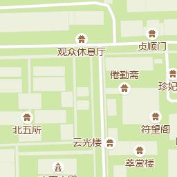 携程攻略 北京宁寿宫 花园附近景点 宁寿宫 花园周边景点攻略 指南