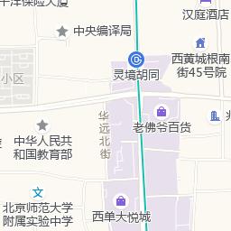 北京香江戴斯酒店 Days Inn Forbidden City Beijing 舒适型 预订优惠价格 地址位置 联系方式