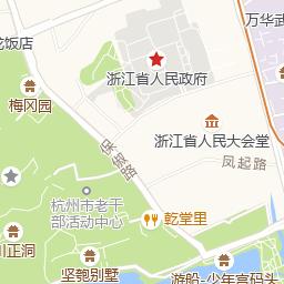 杭州米兰花园酒店 Hangzhou Milan Garden Hotel 高档型 预订优惠价格 地址位置 联系方式